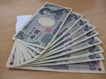千円札.jpg